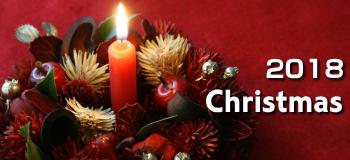 2018年クリスマス